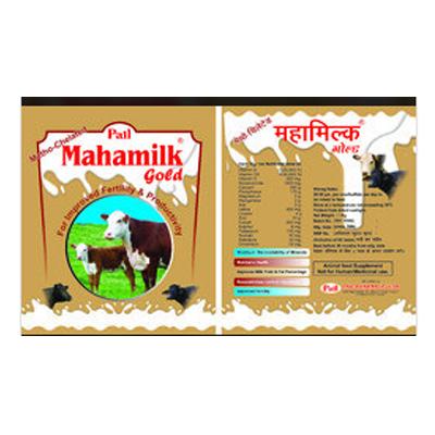 Mahamilk