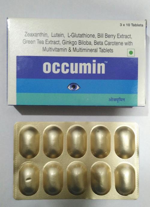 OCCUMIN