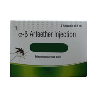 a-b ARTEETHER